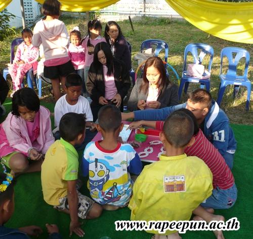 งานวันเด็กหมู่บ้านลานทอง โรงเรียนอนุบาลระพีพรรณ